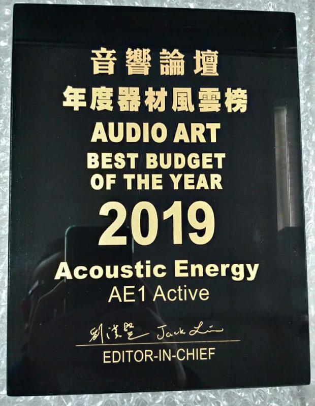 Auszeichnung für Acoustic Energy AE 1 Active: Audio Art - Best Budget 2019